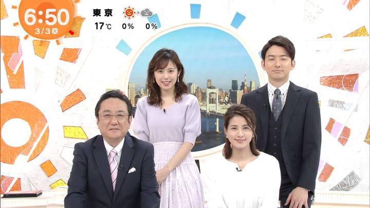 2020年03月03日久慈暁子の画像07枚目