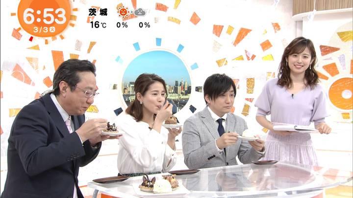 2020年03月03日久慈暁子の画像08枚目