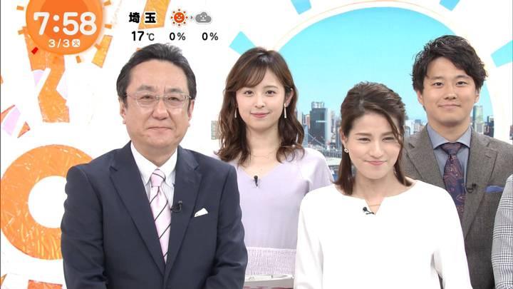 2020年03月03日久慈暁子の画像11枚目
