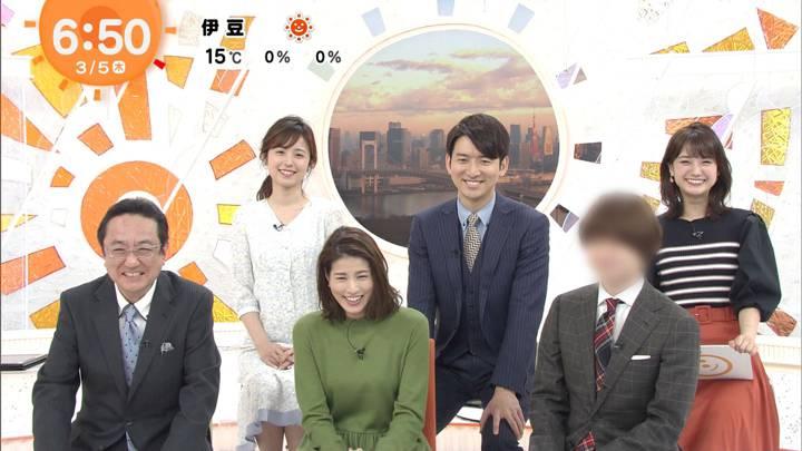 2020年03月05日久慈暁子の画像13枚目