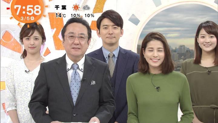 2020年03月05日久慈暁子の画像15枚目