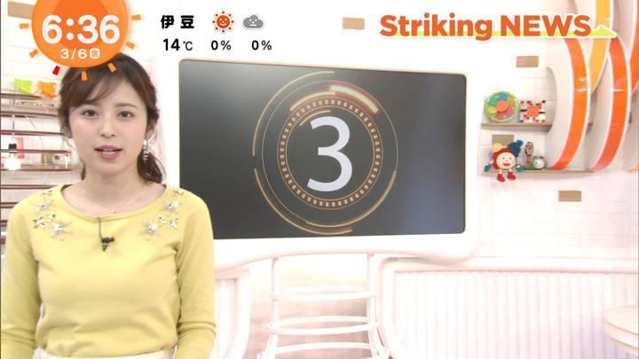 2020年03月06日久慈暁子の画像07枚目