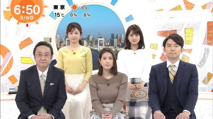 2020年03月06日久慈暁子の画像08枚目