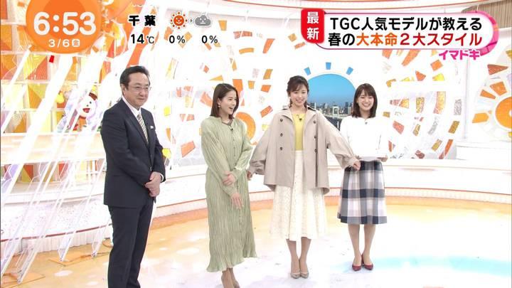 2020年03月06日久慈暁子の画像09枚目
