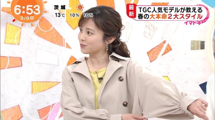 2020年03月06日久慈暁子の画像11枚目