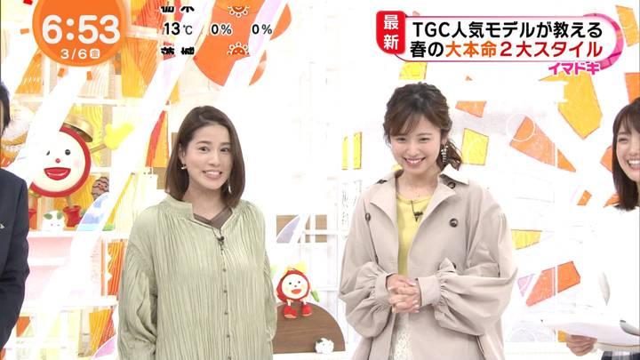 2020年03月06日久慈暁子の画像12枚目