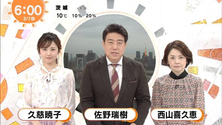 2020年03月07日久慈暁子の画像02枚目