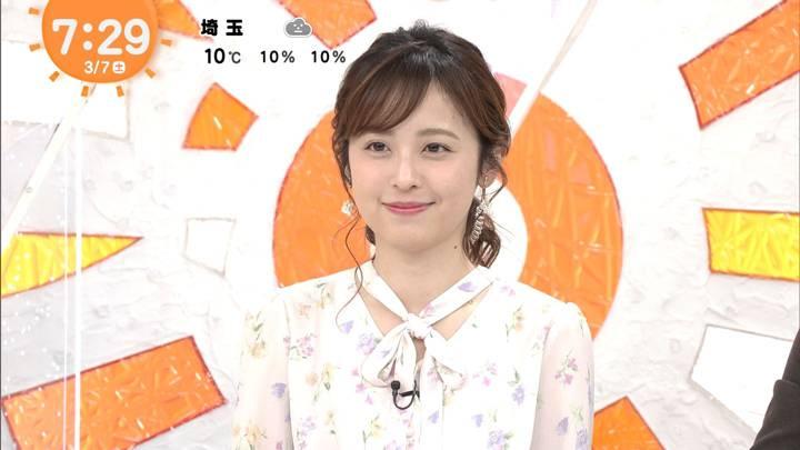 2020年03月07日久慈暁子の画像11枚目