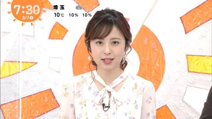 2020年03月07日久慈暁子の画像12枚目
