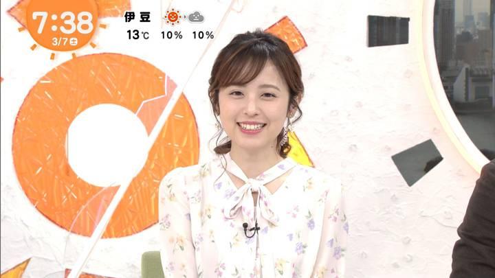 2020年03月07日久慈暁子の画像14枚目