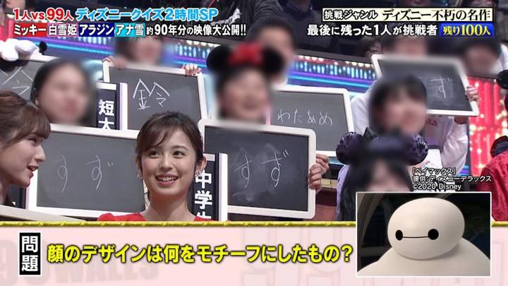 2020年03月07日久慈暁子の画像25枚目