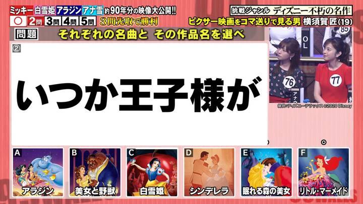 2020年03月07日久慈暁子の画像26枚目