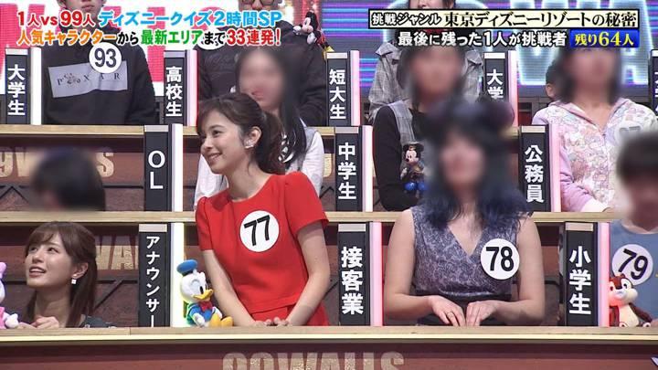 2020年03月07日久慈暁子の画像28枚目