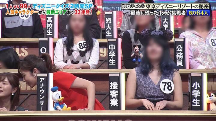 2020年03月07日久慈暁子の画像29枚目
