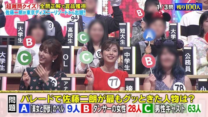 2020年03月07日久慈暁子の画像33枚目