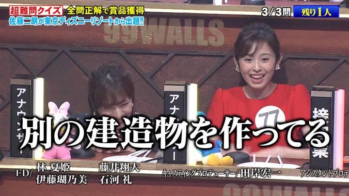 2020年03月07日久慈暁子の画像34枚目