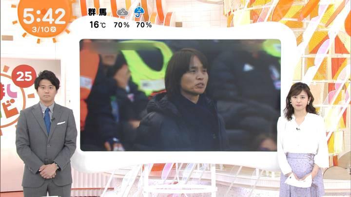 2020年03月10日久慈暁子の画像04枚目