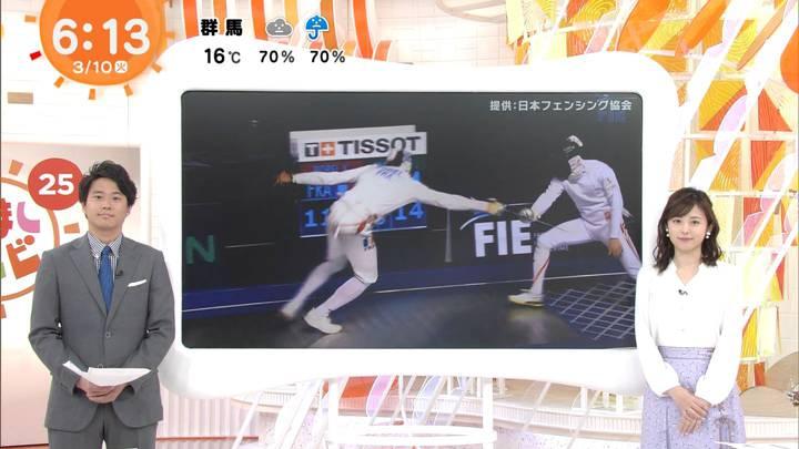 2020年03月10日久慈暁子の画像07枚目