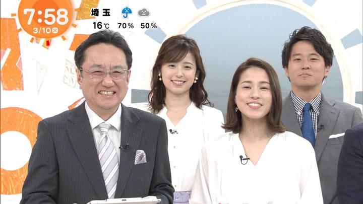 2020年03月10日久慈暁子の画像14枚目