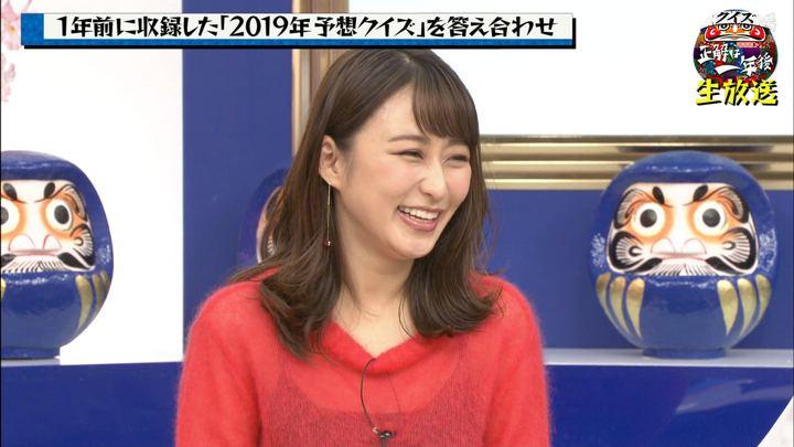 2019年12月30日枡田絵理奈の画像02枚目