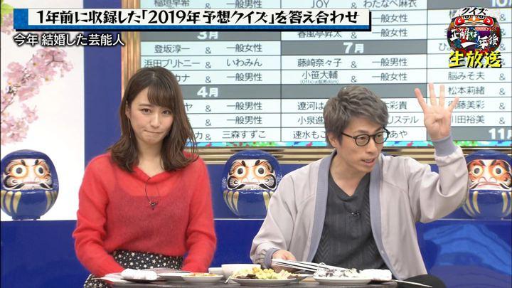 2019年12月30日枡田絵理奈の画像03枚目
