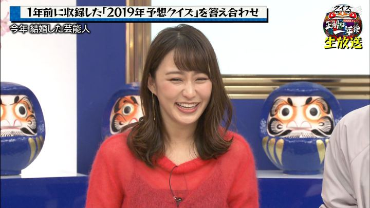 2019年12月30日枡田絵理奈の画像04枚目