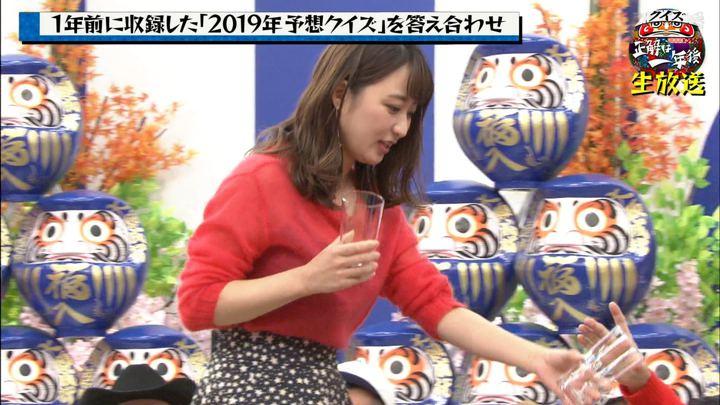 2019年12月30日枡田絵理奈の画像05枚目