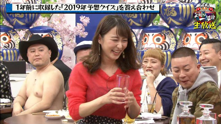 2019年12月30日枡田絵理奈の画像06枚目