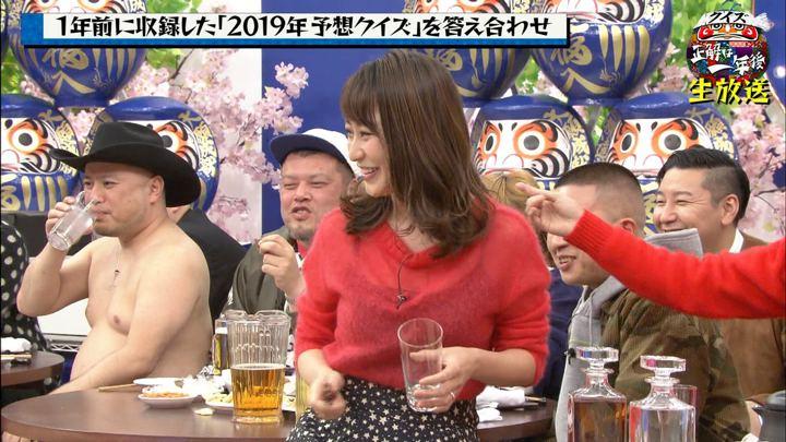 2019年12月30日枡田絵理奈の画像07枚目