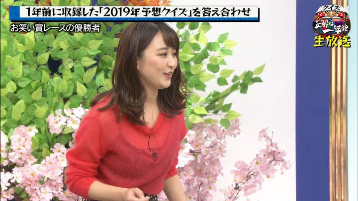 2019年12月30日枡田絵理奈の画像08枚目
