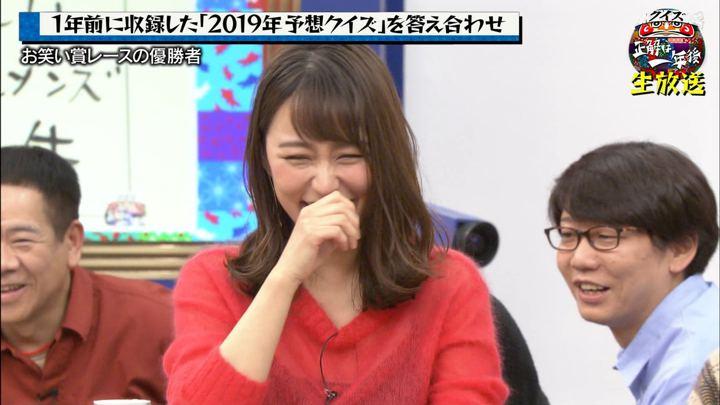 2019年12月30日枡田絵理奈の画像09枚目