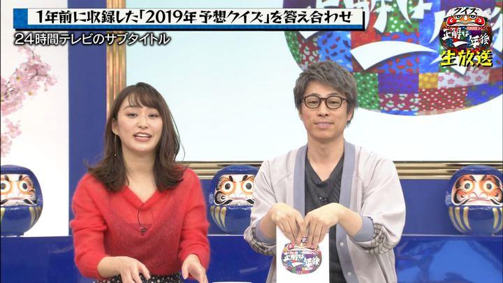 2019年12月30日枡田絵理奈の画像10枚目