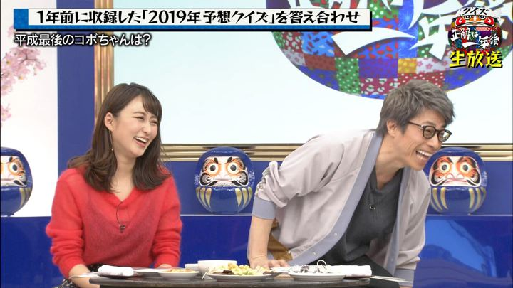 2019年12月30日枡田絵理奈の画像11枚目