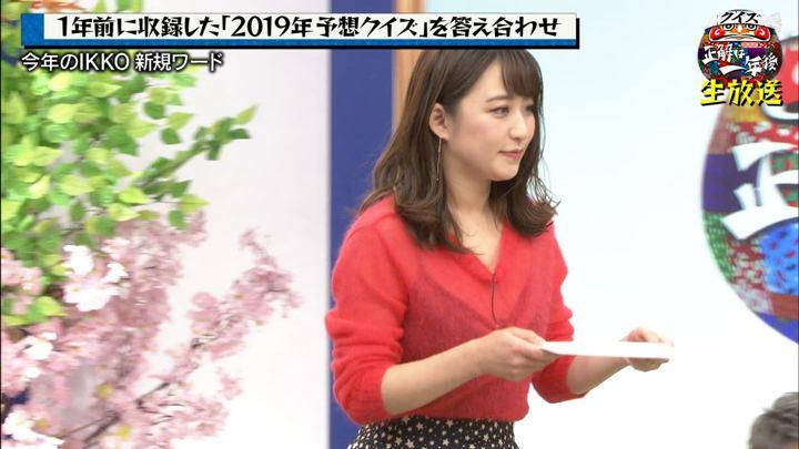 2019年12月30日枡田絵理奈の画像13枚目