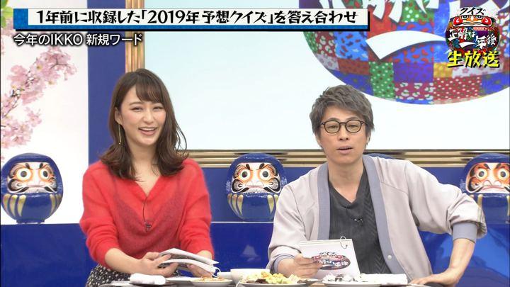 2019年12月30日枡田絵理奈の画像14枚目