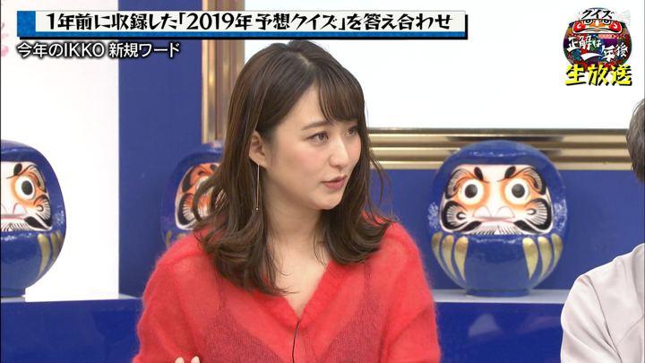2019年12月30日枡田絵理奈の画像15枚目