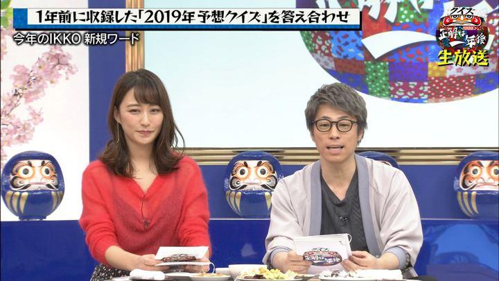 2019年12月30日枡田絵理奈の画像16枚目