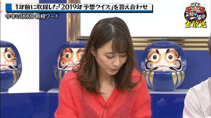 2019年12月30日枡田絵理奈の画像17枚目
