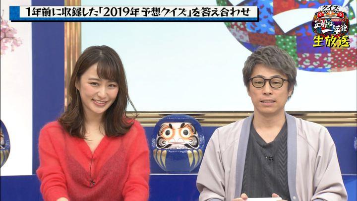 2019年12月30日枡田絵理奈の画像20枚目