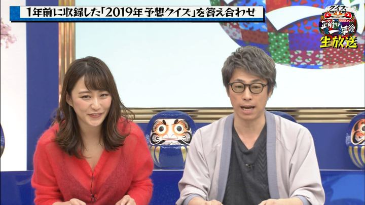 2019年12月30日枡田絵理奈の画像21枚目