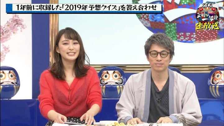 2019年12月30日枡田絵理奈の画像22枚目