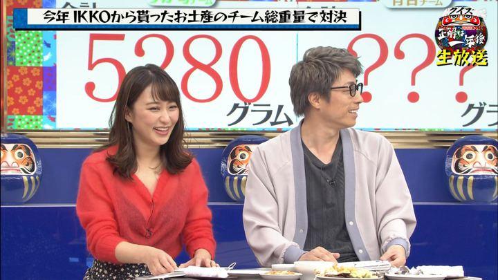 2019年12月30日枡田絵理奈の画像25枚目