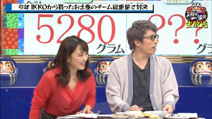 2019年12月30日枡田絵理奈の画像26枚目