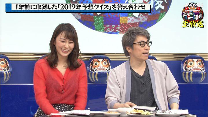 2019年12月30日枡田絵理奈の画像27枚目