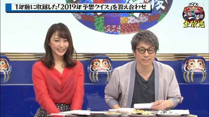 2019年12月30日枡田絵理奈の画像28枚目