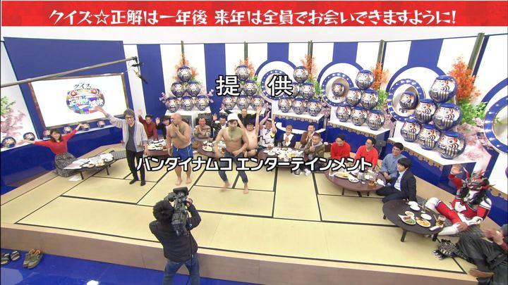 2019年12月30日枡田絵理奈の画像33枚目