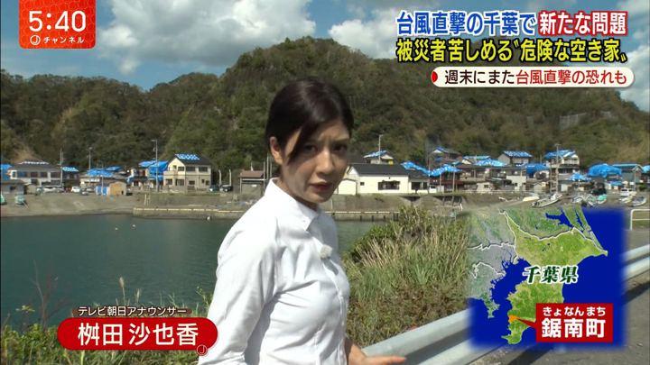 2019年10月10日桝田沙也香の画像06枚目