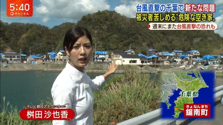 2019年10月10日桝田沙也香の画像07枚目