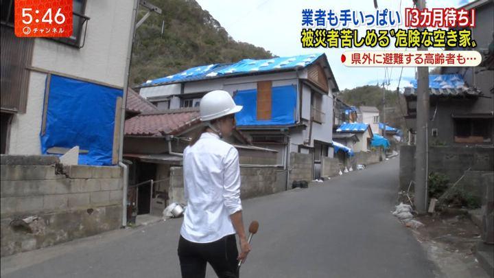 2019年10月10日桝田沙也香の画像15枚目