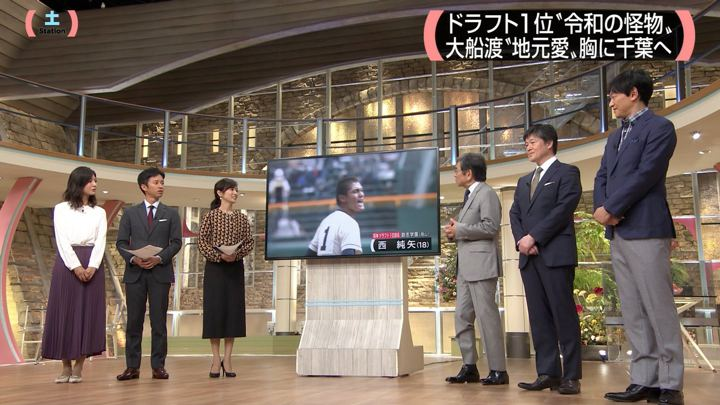 2019年10月19日桝田沙也香の画像07枚目